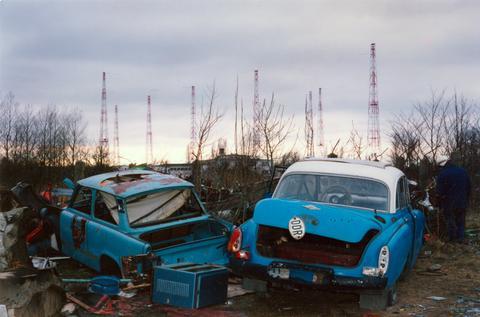 Coastal Radio Station Rügen Radio | Lohme / Rügen